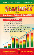 Statistics Book By Sher Muhammad Chaudhry Pdf
