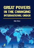 Sorry Image Not available